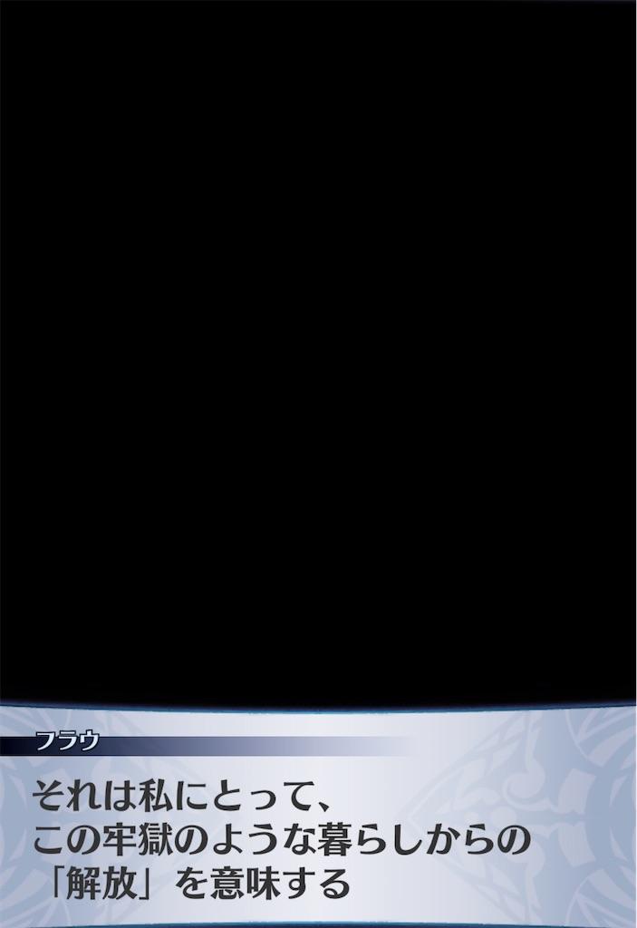 f:id:seisyuu:20200421195104j:plain