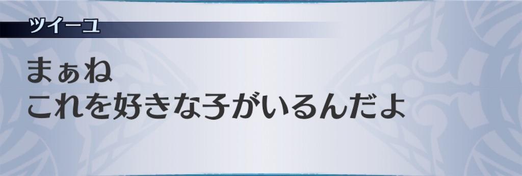 f:id:seisyuu:20200422195016j:plain
