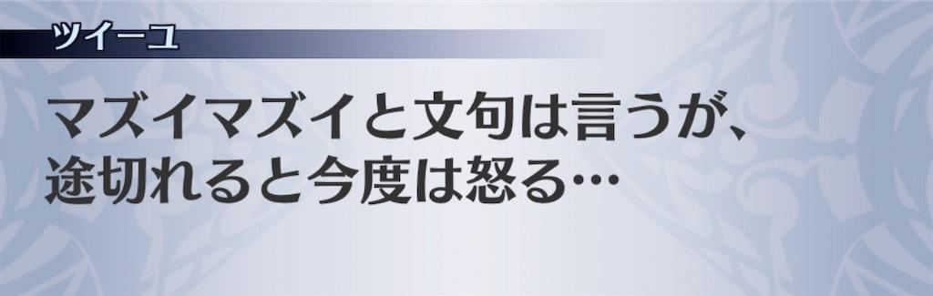 f:id:seisyuu:20200422195021j:plain