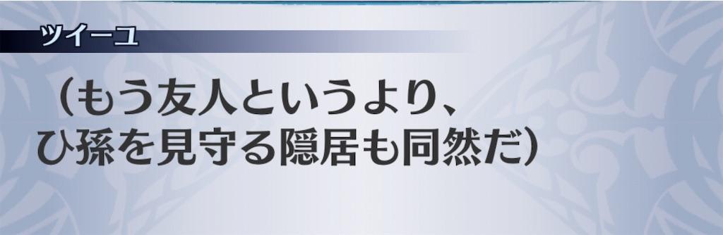 f:id:seisyuu:20200422195134j:plain