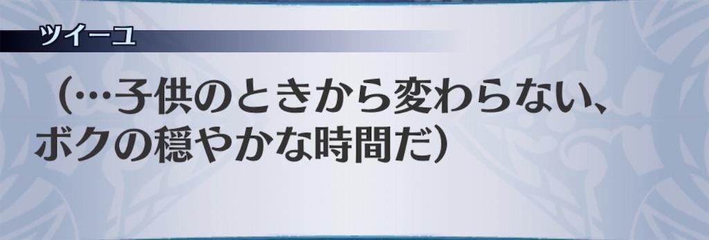 f:id:seisyuu:20200422195447j:plain