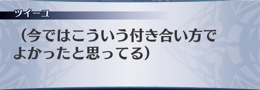 f:id:seisyuu:20200422195456j:plain