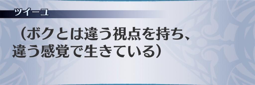 f:id:seisyuu:20200422195505j:plain