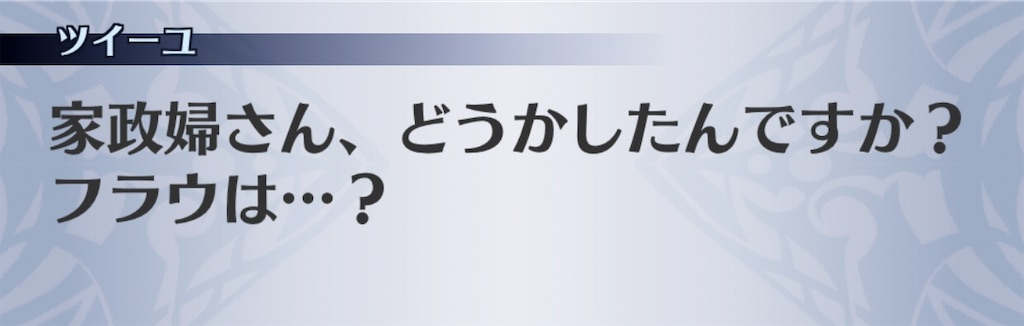 f:id:seisyuu:20200422195710j:plain