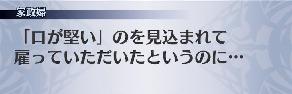 f:id:seisyuu:20200422195801j:plain