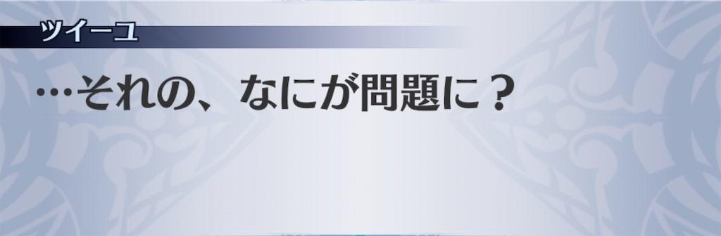 f:id:seisyuu:20200422195914j:plain