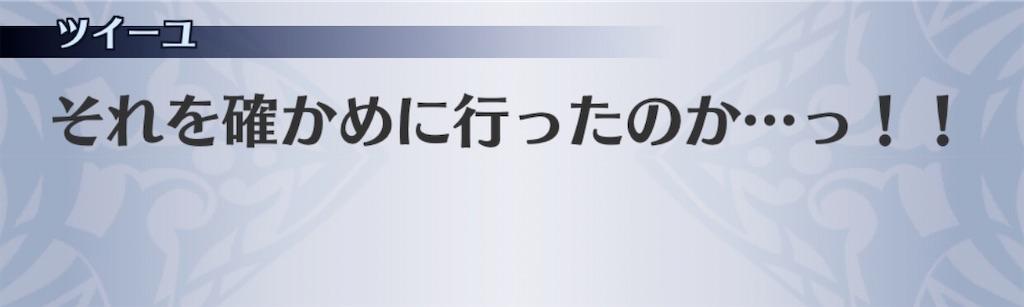 f:id:seisyuu:20200422200039j:plain