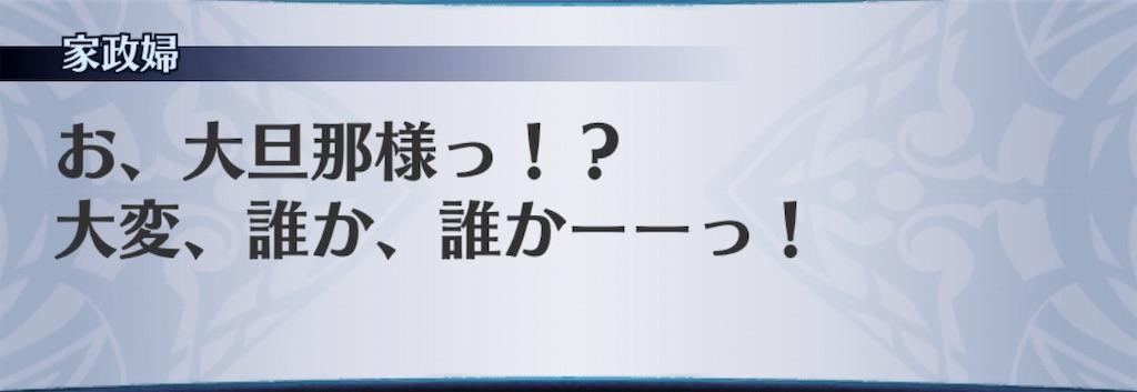 f:id:seisyuu:20200422200048j:plain