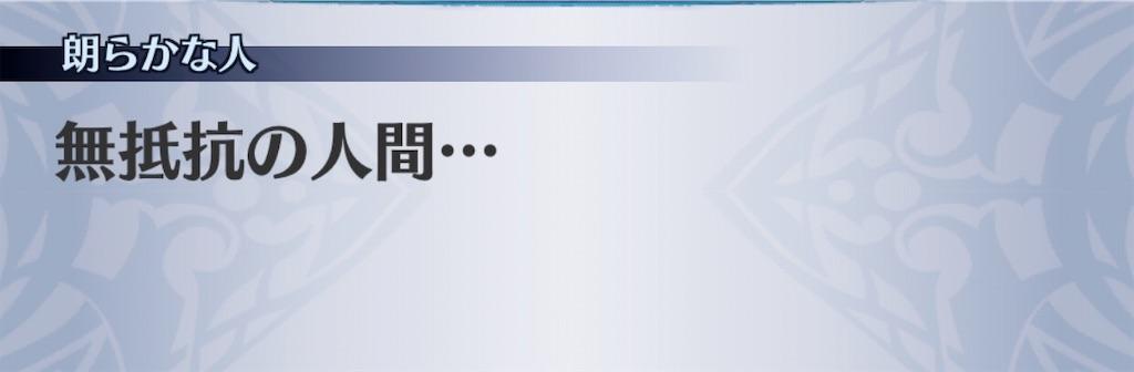 f:id:seisyuu:20200422200437j:plain
