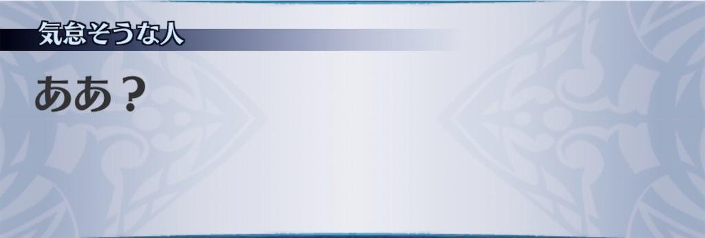 f:id:seisyuu:20200422200710j:plain
