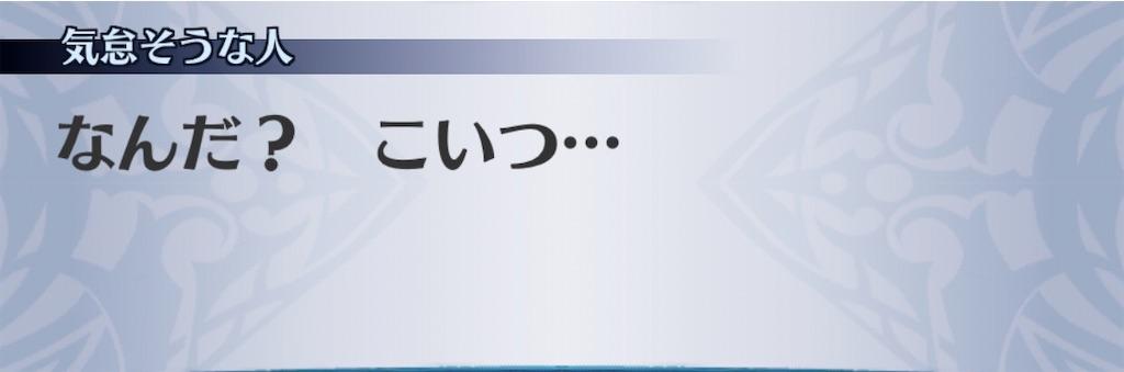 f:id:seisyuu:20200422200720j:plain