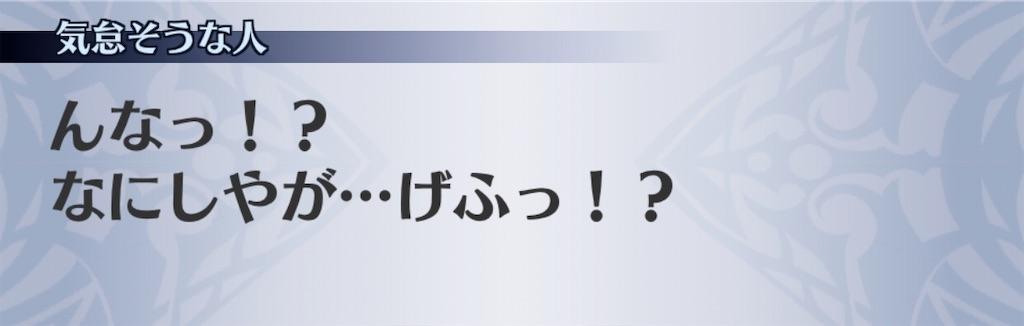 f:id:seisyuu:20200422200731j:plain