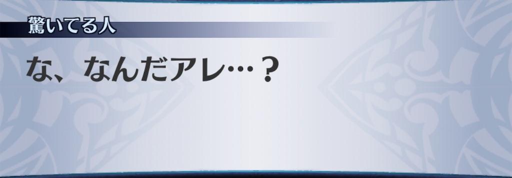 f:id:seisyuu:20200422200736j:plain