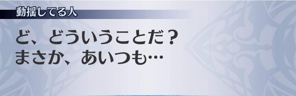 f:id:seisyuu:20200422200800j:plain