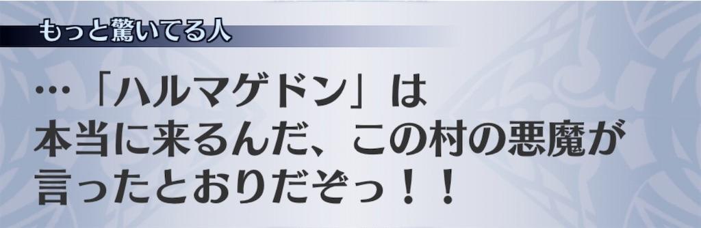 f:id:seisyuu:20200422201220j:plain