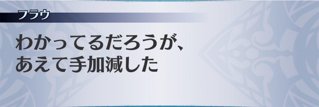 f:id:seisyuu:20200422201336j:plain