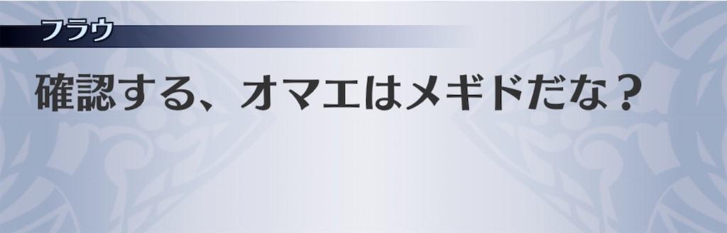 f:id:seisyuu:20200422201712j:plain