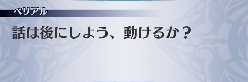 f:id:seisyuu:20200422202501j:plain