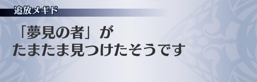 f:id:seisyuu:20200423110324j:plain
