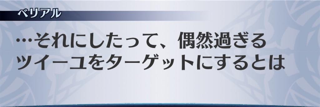 f:id:seisyuu:20200423110453j:plain