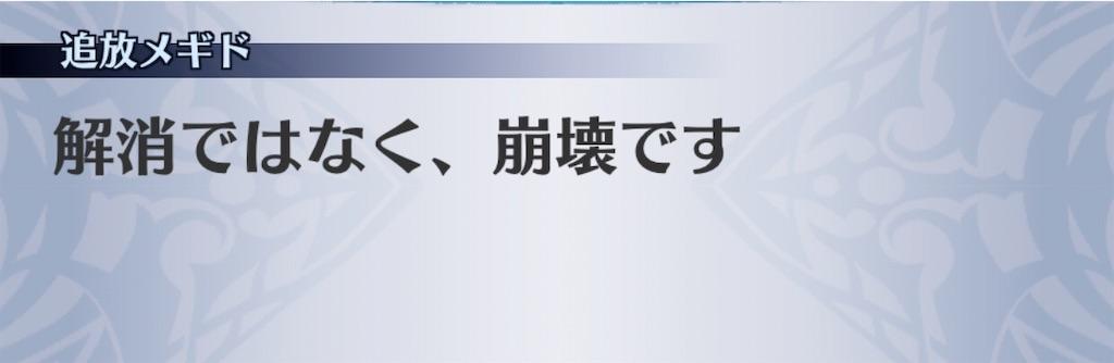 f:id:seisyuu:20200423110930j:plain