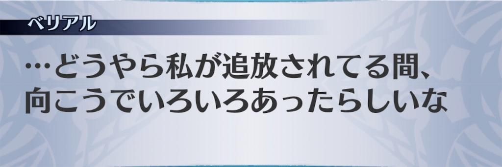 f:id:seisyuu:20200423111247j:plain