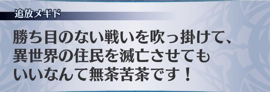 f:id:seisyuu:20200423111507j:plain
