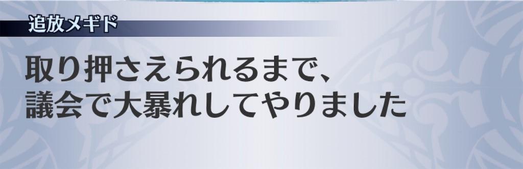 f:id:seisyuu:20200423111511j:plain