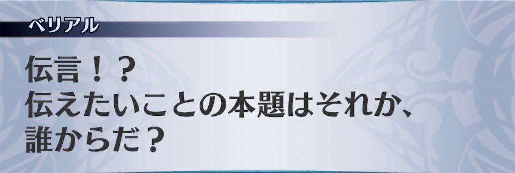 f:id:seisyuu:20200423111659j:plain