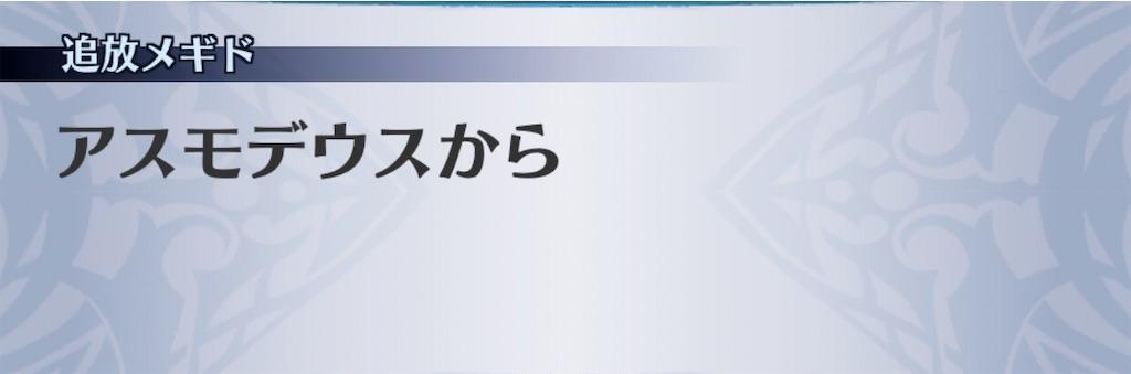 f:id:seisyuu:20200423111703j:plain