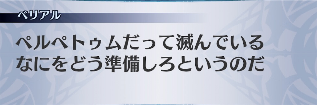f:id:seisyuu:20200423111719j:plain