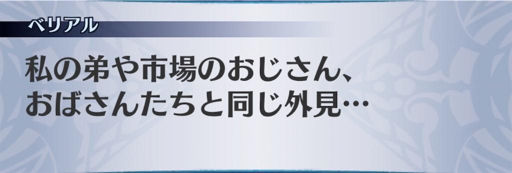 f:id:seisyuu:20200423112216j:plain