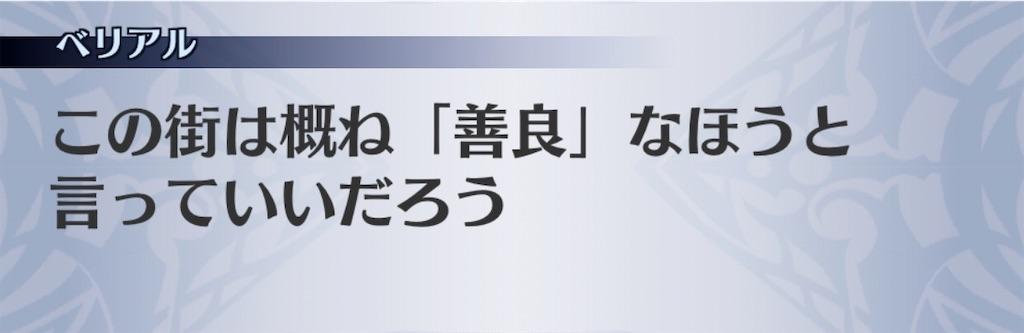f:id:seisyuu:20200424101916j:plain