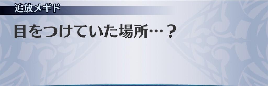 f:id:seisyuu:20200424120652j:plain