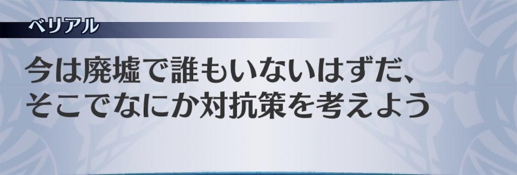 f:id:seisyuu:20200424120704j:plain