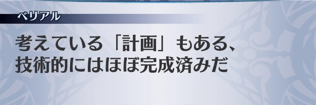 f:id:seisyuu:20200424120814j:plain