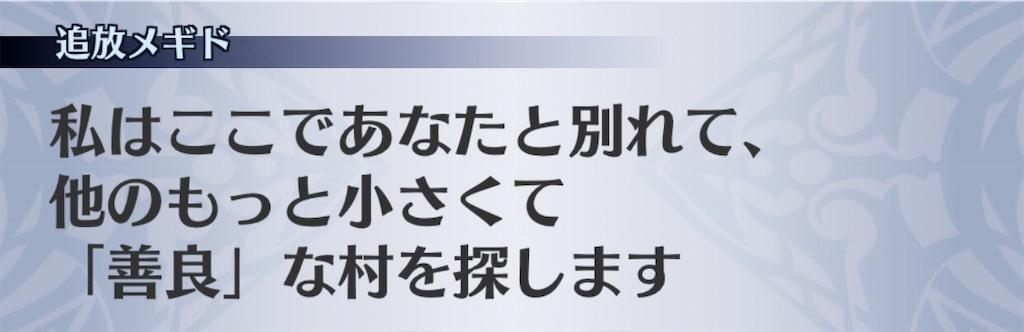 f:id:seisyuu:20200424120831j:plain