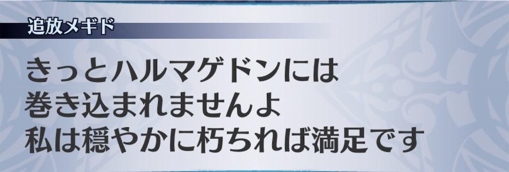 f:id:seisyuu:20200424120935j:plain