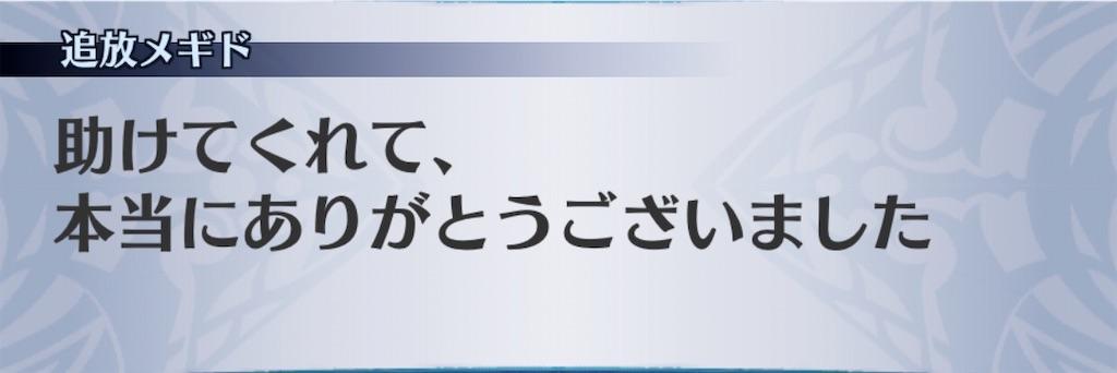 f:id:seisyuu:20200424121246j:plain