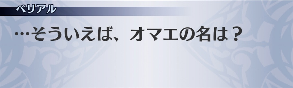 f:id:seisyuu:20200424121414j:plain