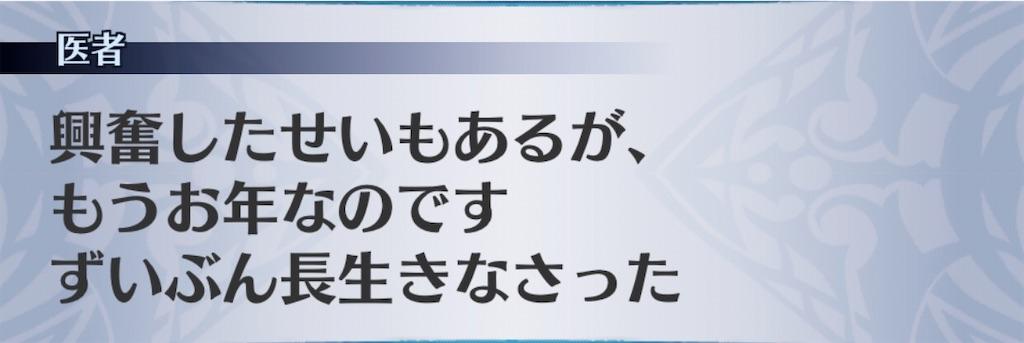 f:id:seisyuu:20200424121541j:plain