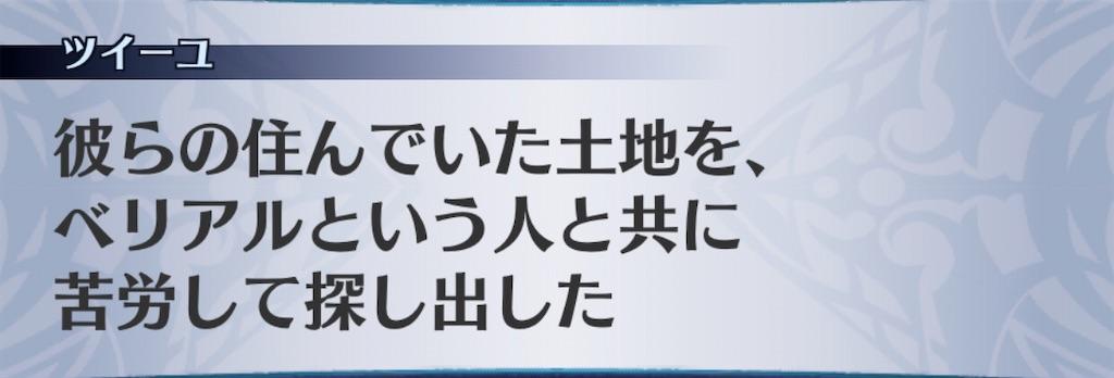 f:id:seisyuu:20200424122029j:plain