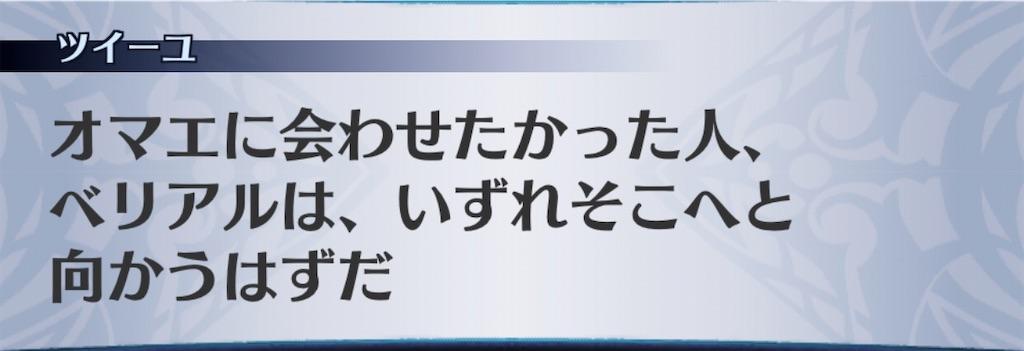 f:id:seisyuu:20200424122033j:plain
