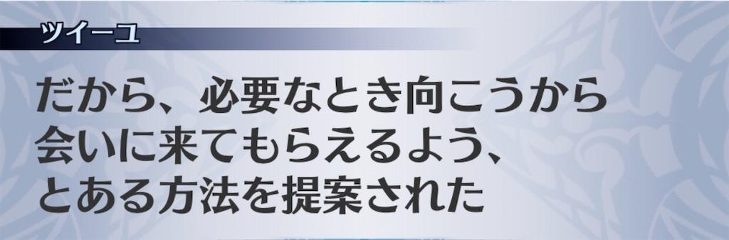 f:id:seisyuu:20200424122048j:plain