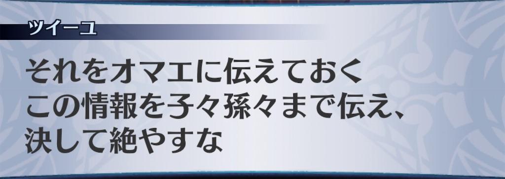 f:id:seisyuu:20200424122051j:plain