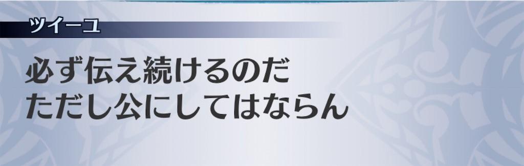 f:id:seisyuu:20200424122137j:plain