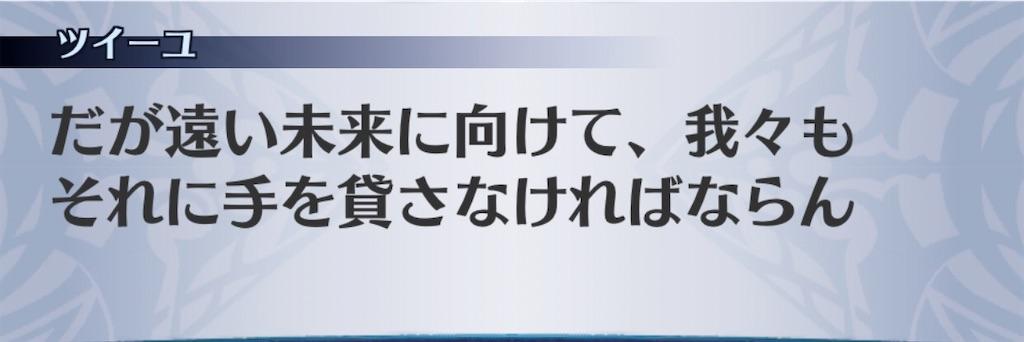 f:id:seisyuu:20200424122411j:plain