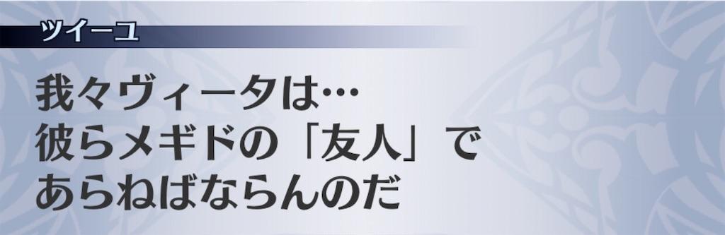 f:id:seisyuu:20200424122414j:plain