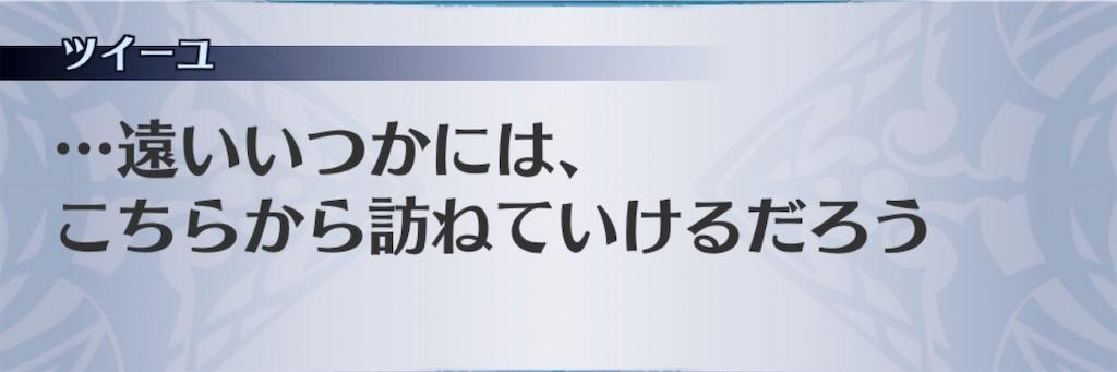 f:id:seisyuu:20200424122603j:plain