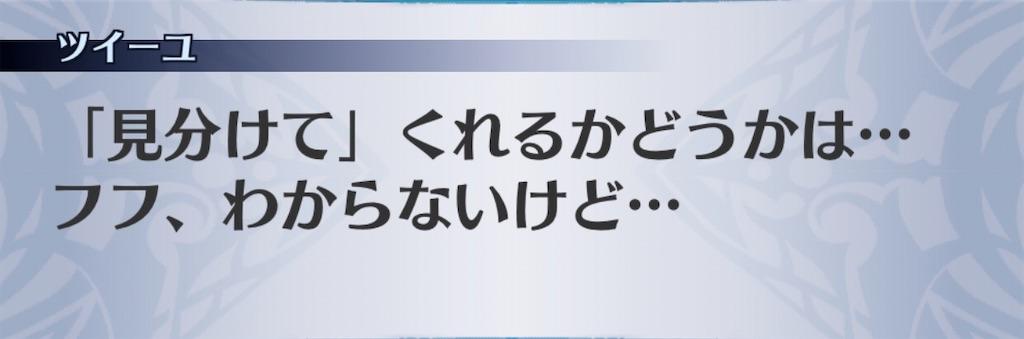 f:id:seisyuu:20200424122803j:plain